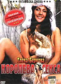 kino-onlayn-koroleva-seksa