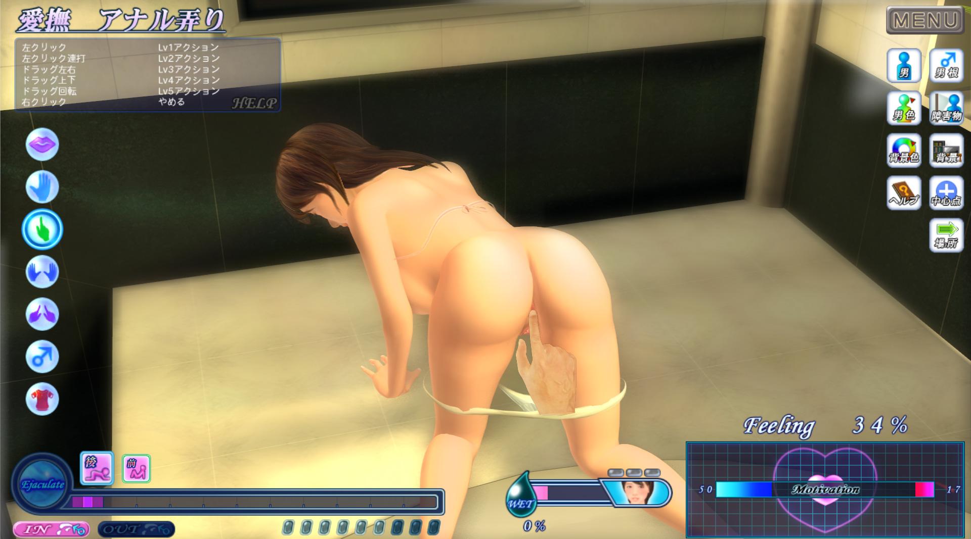 Секс симуляторы на пк