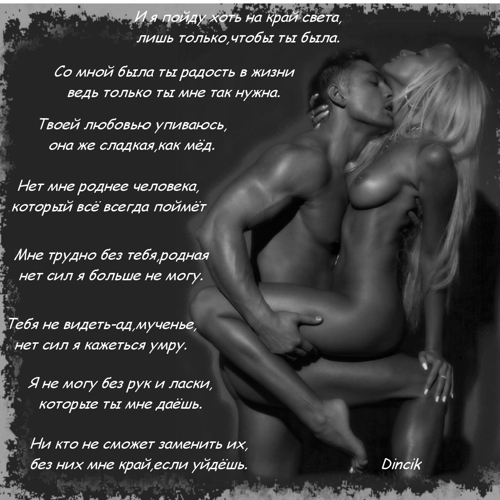 erotika-seksi-devki