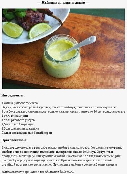 Как сделать домашний майонез рецепт миксером