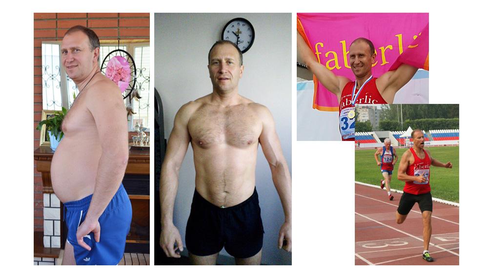 Похудеть за месяц мужчине в домашних условиях