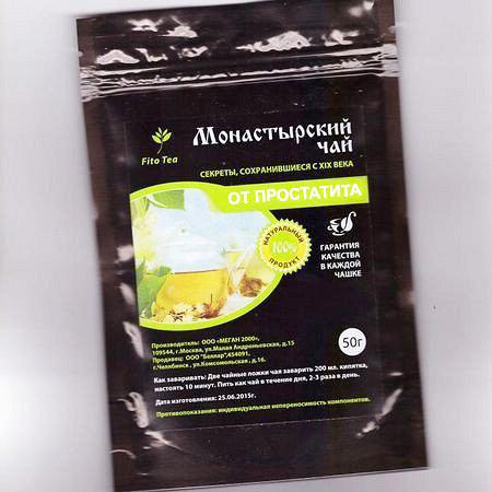 Монастырский чай для печени