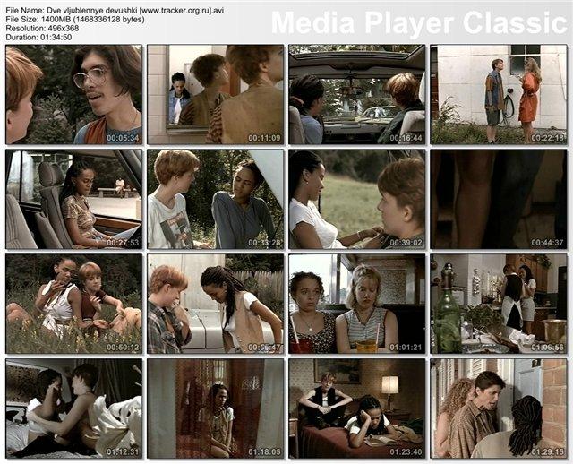 smotret-onlayn-hudozhestvennie-lesbiyskie-filmi