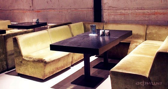 Ресторан Хац-хаус - фотография 13