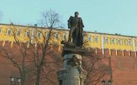 В Москве поставили первый памятник Александру I