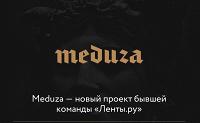 Новое издание Галины Тимченко запустилось