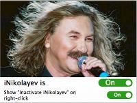 Приложение Google Chrome заменяет все картинки на фотографии Игоря Николаева