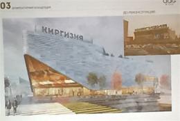 39 кинотеатров в Москве переделают в корабли с летними кинозалами на крыше