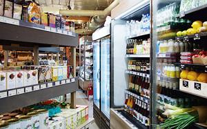 Кокосовый сахар, йогурт с сельдереем и другие продукты из магазина «Город-сад»