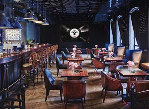 FF Restaurant & Bar