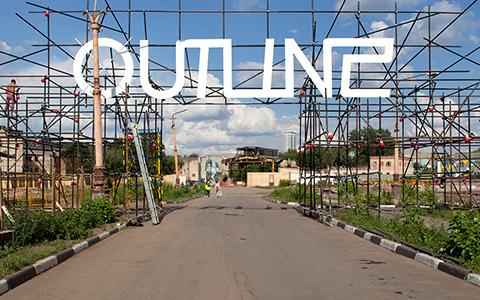 Фестиваль Outline: чего ждать от главного техно-события года