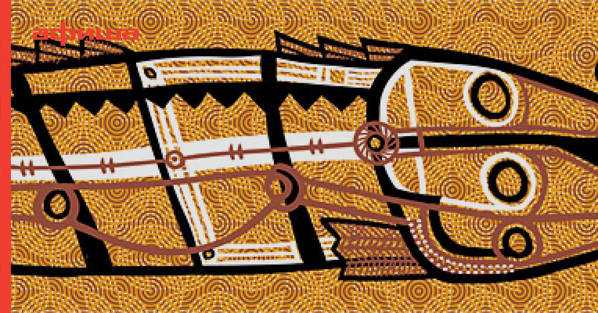 Атриум алфавит был создан сергем де рокамболем и анной николаевой в 1987 году