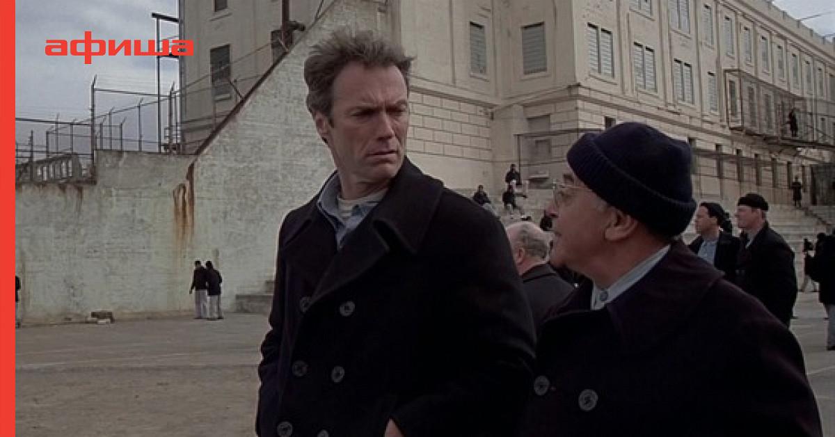 History of alcatraz movie