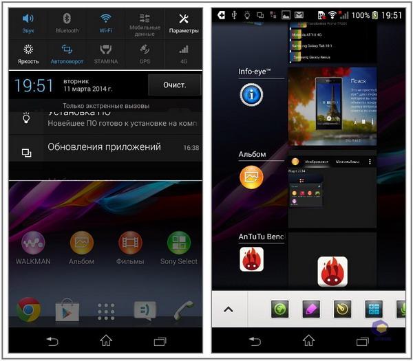 Как сделать скриншот экрана на андроиде sony xperia