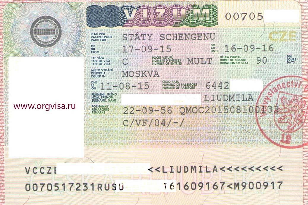 Шенген на визу в чехию
