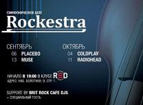 «Radiohead»: Rockestra
