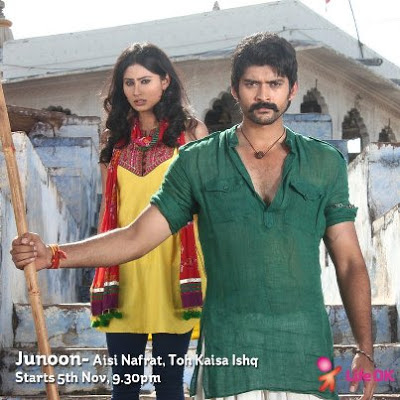 Download Junoon serial title song - Full version - DD