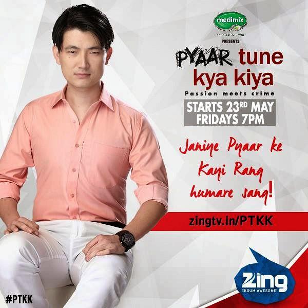 Pyar Tune Kya Kiya Title Free mp3 download - SongsPk