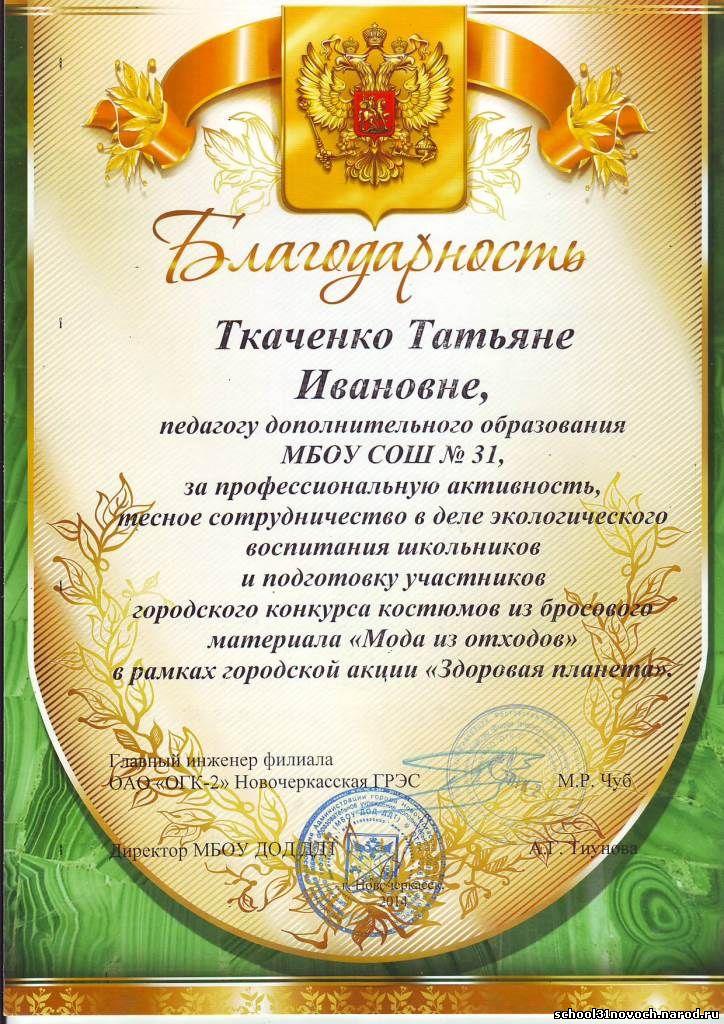 в казахстан за одеждой 2012 семипалатинск