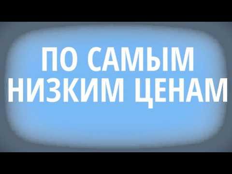 Хайп проект под ключ украина