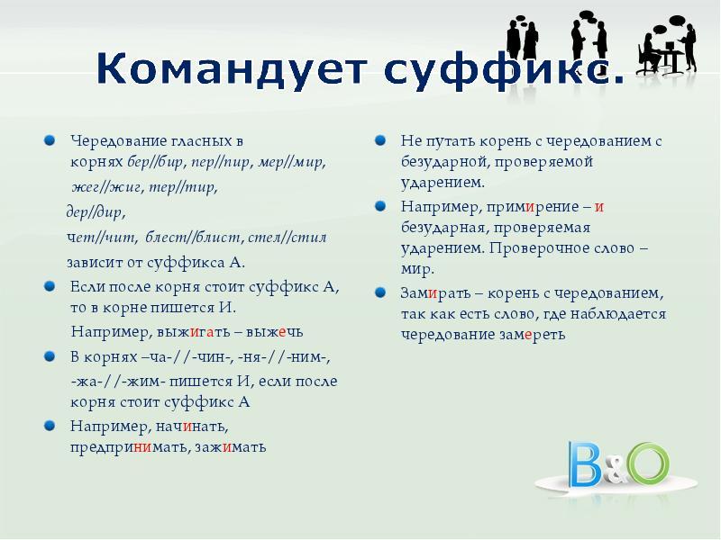 Русский язык - 100ballovkz