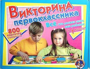 Как украсить детский праздник с минимумом усилий - ярмарка