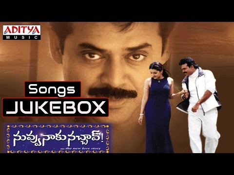 Naa Songs - Telugu Mp3 Songs Free Download
