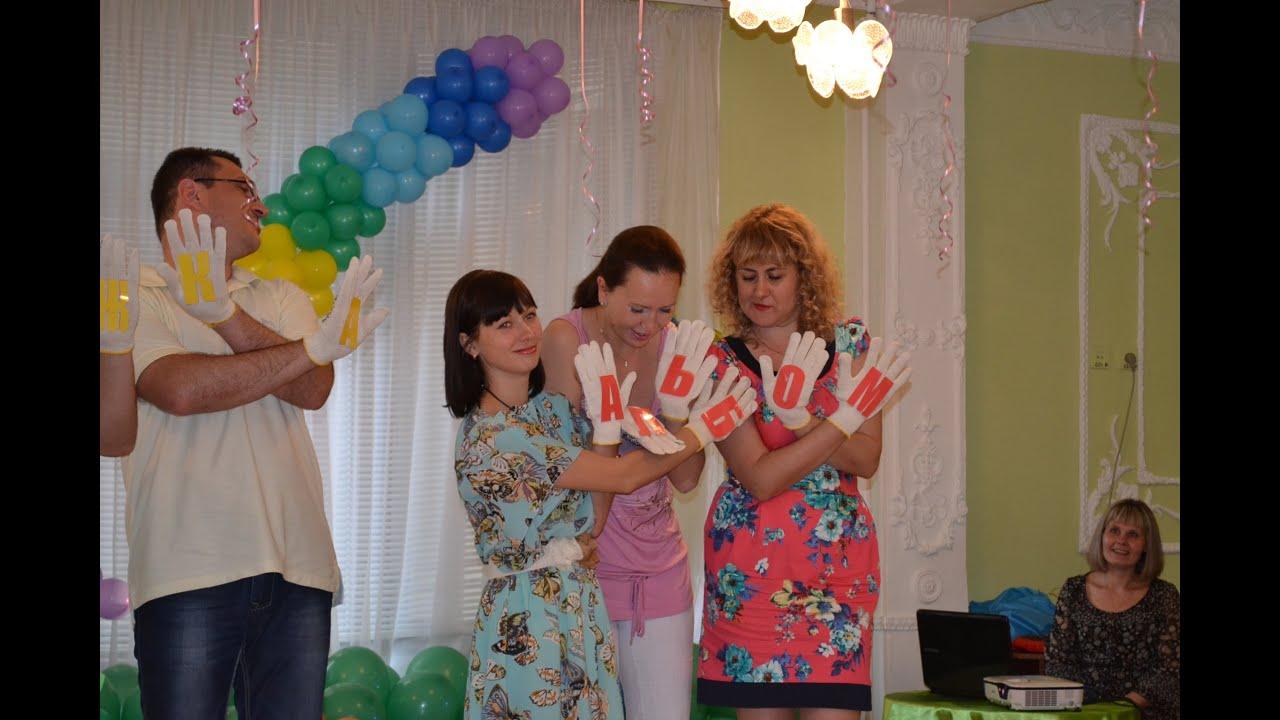Конкурсы на день рождения за столом смешные конкурсы для