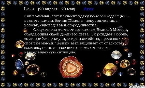 Телец год драко  женщи  гороскоп