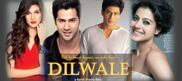 lwale 2015 MOVIE DOWNLOAD FILMYWAP 2015 - Never Download