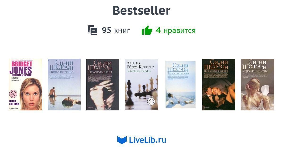 Amazonca Best Sellers: The most popular items in Books