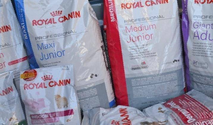 Корм royal canin мешок 20 кг