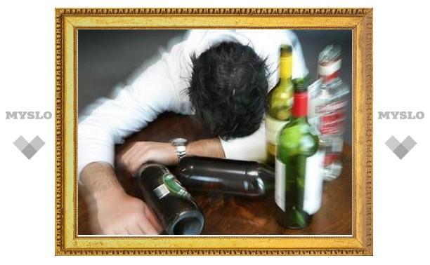 Заговор по фото от алкоголизма мужа
