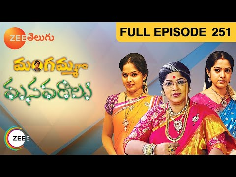 Ruthuragalu serial title song - downloadfreefilesnownet