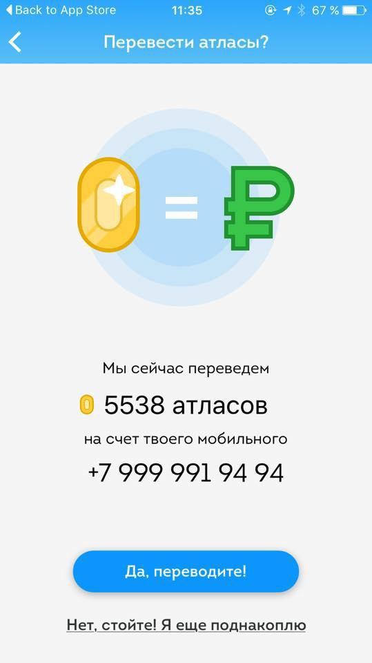 Бесплатный виртуальный мобильный номер телефона