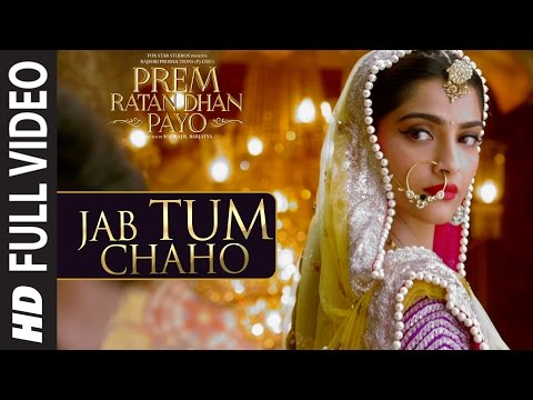 Download Prem Ratan Dhan Payo Songs
