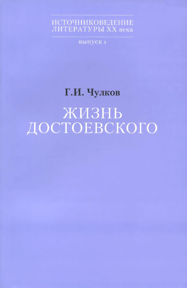Л пантелеев собрание сочинений в четырех томах библиотека
