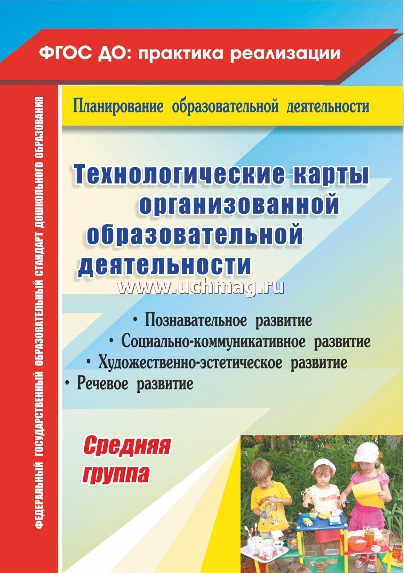 бесплатные кружки и секции для детей ювао