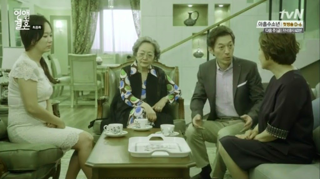 Marriage not dating episode 15 sub indo