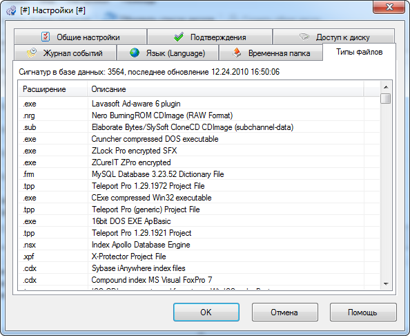 data rescue 5 mac serial number