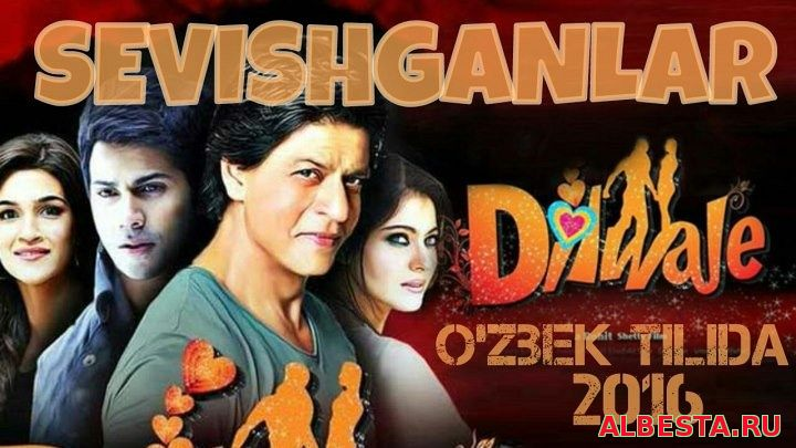 Watch Dilwale Hindi Movie Online: BoxTVcom