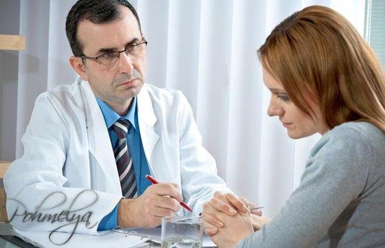 Лечении алкоголизма в уфе доктора