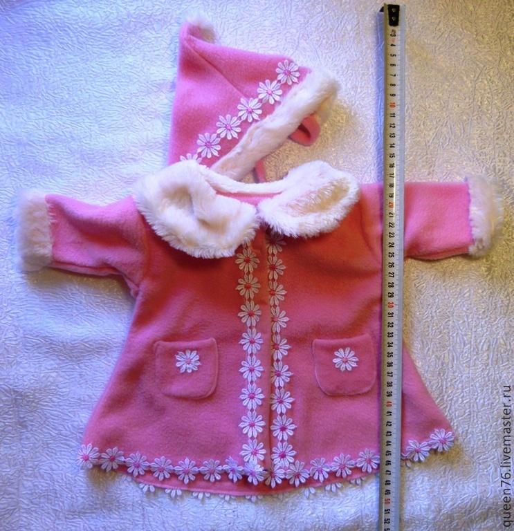 дети надевают зимнюю одежду анимашки