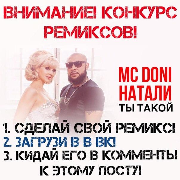 Юлианна Караулова - Ты не такой - YouTube
