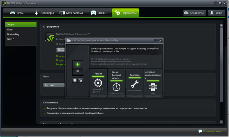 NVIDIA GeForce 610M Drivers Download for Windows