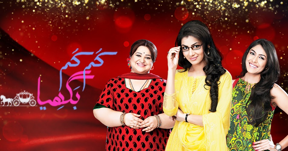 Zee Tv New Serial Songs - Mp3FordFiestacom