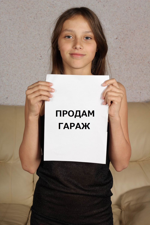siberian mouse siberian мышь images - usseek.com