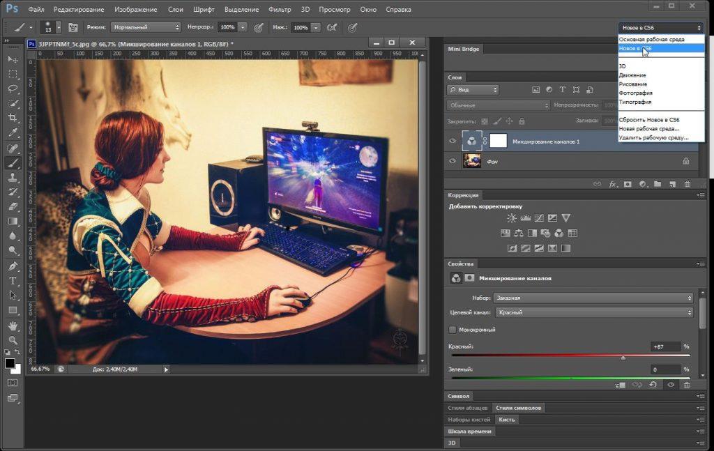 Photoshop Cs5 Torrents - TorLock