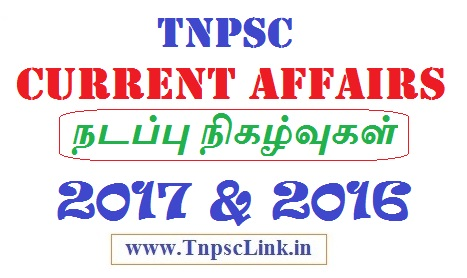 TNPSC Winmeen - Apps on Google Play