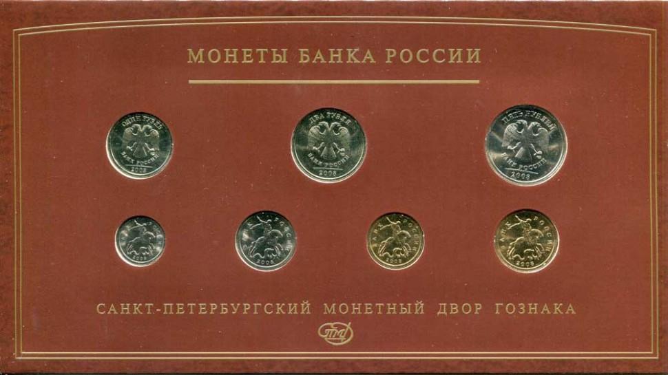 Монетный двор займ официальный сайт